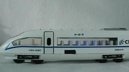 淘宝金酷娃玩具 动车组CRH3 和谐号350KM 高铁合金火车 非百万城精品演示_标清