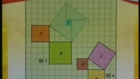 北师大版初中数学年8级上册名师讲堂 baofeng.mp4