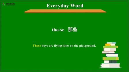 每日单词 四年级(下)第十周 星期三