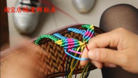 蝴蝶结拖鞋编织教学 淘宝店铺:爱群鞋业夏季凉鞋拖鞋中国结线编织手工鞋