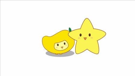 星芒-logo演绎动画