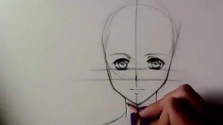 教你如何画动漫人物,,,