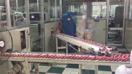 绥芬河伟诚经贸有限公司巧克力派生产车间视频榴莲巧克力派香蕉巧克力派