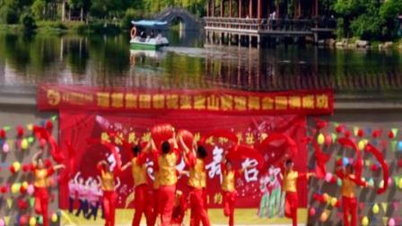 张家山后房广场舞《红红火火大中国》