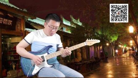 电吉他独奏 成都