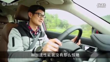 易车体验 赵璞带你五分钟看懂吉利博越_试车视频_汽车报价20167