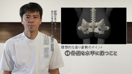 MTG refa 坐垫 矫正坐姿 保持脊柱正直 减轻腰部负担 日本流行