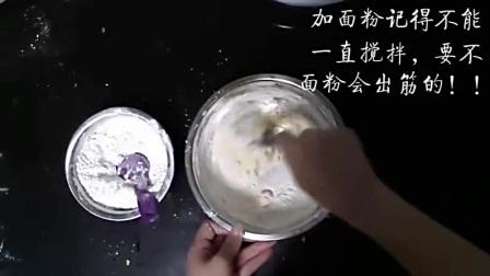 玛格丽特的做法视频 酥软香醇小饼干