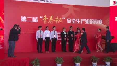 大唐环境产业集团股份有限公司第二届青春杯安全生产知识竞赛在南京环保公司圆满落幕