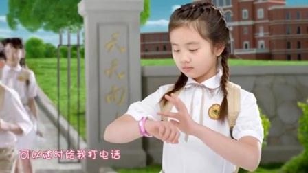 小天才电话手表黄磊多多篇—网站使用60秒_标清