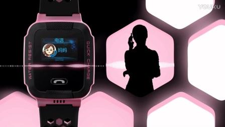 小天才电话手表《时尚篇》_高清