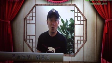 《三国客栈》西乡首演礼5月3日在锦湖影院举行