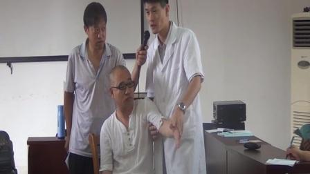 中医正骨推拿培训 张振听零力度15、肩关节肘关节脱臼的手法复位