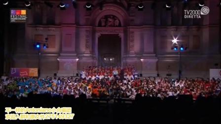 安东尼亚诺小合唱团和别的合唱团一起唱歌Atoniano