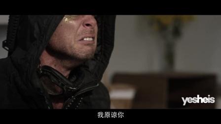 The Falling字幕版