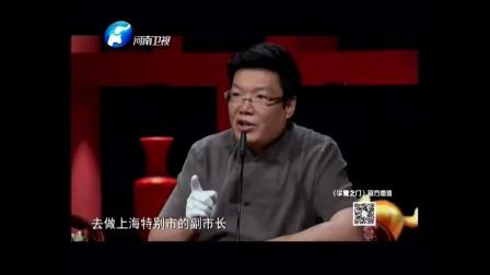 台湾美女带来嘉庆皇帝御笔的书法,专家看后全