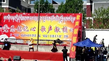 日喀则市上海实验学校(来自阿里的达拉)