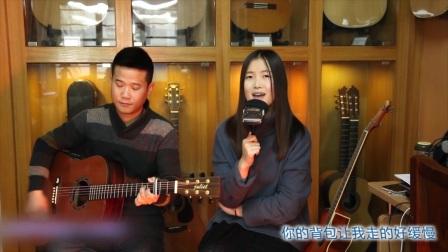 郭咚咚月月《陈奕迅-你的背包》朱丽叶吉他弹唱