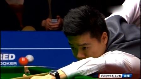 王桁教练深度解析——丁俊晖错失世锦赛冠军的两杆致命失误
