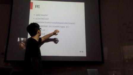 Haskell的程序调优