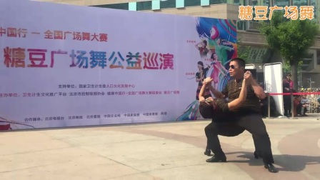 北京陶然冬冬水兵舞 李冬团长葛京老师《四步造型》16.5