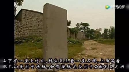 中国十大最邪门的地方, 好几个是未解之谜