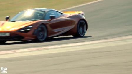 比P1还快?!710马力的超跑新标杆,McLaren迈凯伦720S试驾