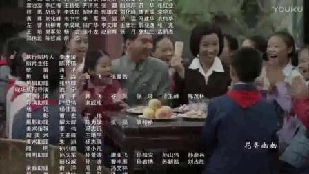 赞!廖昌永海棠依旧电视剧《海棠依旧》主题曲nx0(1)