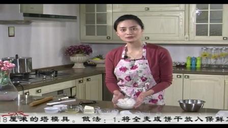 食来运转戚风蛋糕美食家常菜教学8天狂瘦十斤