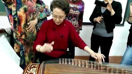 老年大金老师古筝手法:虞美人手法片段演示20170503