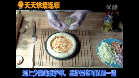 裱花手法_文怡烘焙博客上海烘焙实体店中国人才烘焙网_天天烘焙