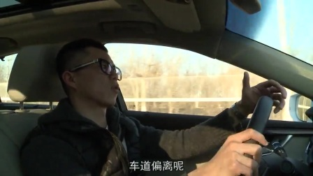 易车网_爱卡汽车_又一悍将登场 原创试驾通用凯迪拉克XTS_试乘_试驾_汽车资讯os0