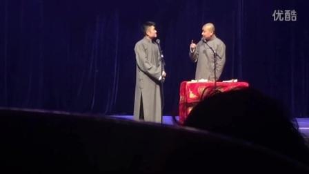 【相声】20161107 苗阜 王声 《大禹治水》 青曲社相声大会沈阳专场.