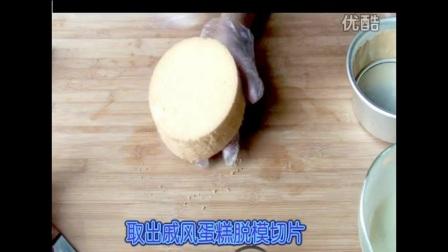 最适合烘焙新手的食谱_蛋挞烘焙视频教程__君之烘焙视频大全__烘焙模具 汽车_