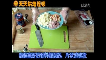 烘焙入门_深圳烘焙学校__烘焙用品批发__澳泽烘焙是不是骗局_