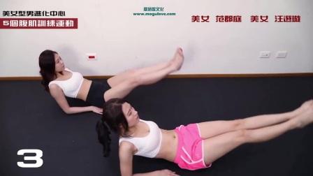 5个侧腹肌训练运动,快跟2个美女一起做吧