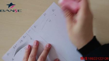 广东肇庆纹眉培训哪里好-本色纹绣纸上素描眉形+填色视频教程
