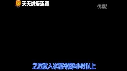 裱花寿星_中国烘焙网__面包烘焙视频教程__diy烘焙坊加盟_天天烘焙