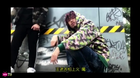 "GO$H MUSIC presents: 布瑞吉 Bridge ""正儿八百"" ft. OG ROLLY - Chongqing Rap Hip Hop"