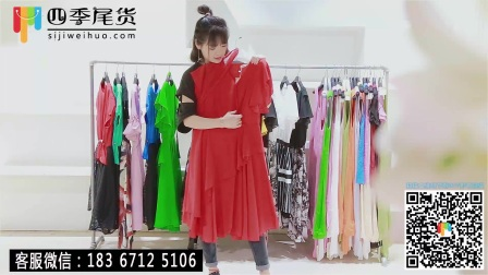 5月5日编号008 四季尾货少淑连衣裙30一件20件起批