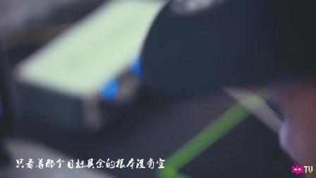 云氏安眠药 云 Y.U.N -  Chinese Hip Hop Changsha Rap 中国/中文说唱