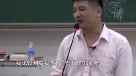 张雪峰老师告诉你:南北差异还是挺大的,东北姑娘和南方姑娘是有很大不同的