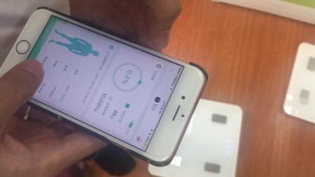 地尔健康app演示视频