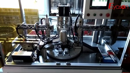 螺母通规筛选机 光学影像筛选机 螺丝筛选机 螺母筛选机