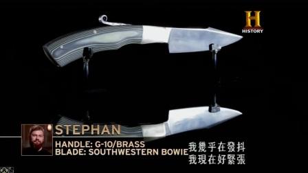 锻刀大赛 S03E12 德国双手剑 (The Zweihander) 中文字幕