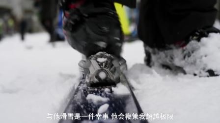 探索加拿大BC省-一名视障者的滑雪人生