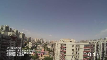 5月5日大风吹散北京沙尘暴延时全记录