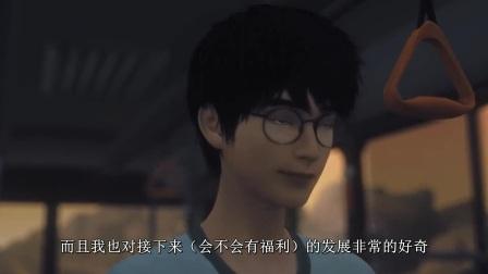 """【依然小智】什么!?国产动画也有""""福利番""""?"""