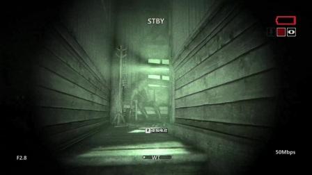 人性的险恶《逃生2》恐怖游戏(第三期)丨叶良辰解说丨