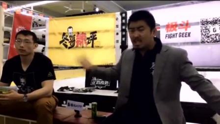 """徐晓东发布视频向太极王占军叫号:""""我能打死你"""""""
